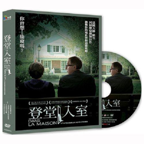 登堂入室DVD克莉絲汀史考特湯瑪斯