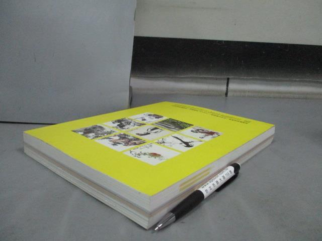 【書寶二手書T3/收藏_EQ1】帝圖藝術2018春季拍賣會_近現代書畫_2018/4/15