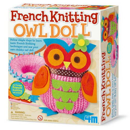 【4M 美勞創作】French Knitting Owl Doll 貓頭鷹娃娃