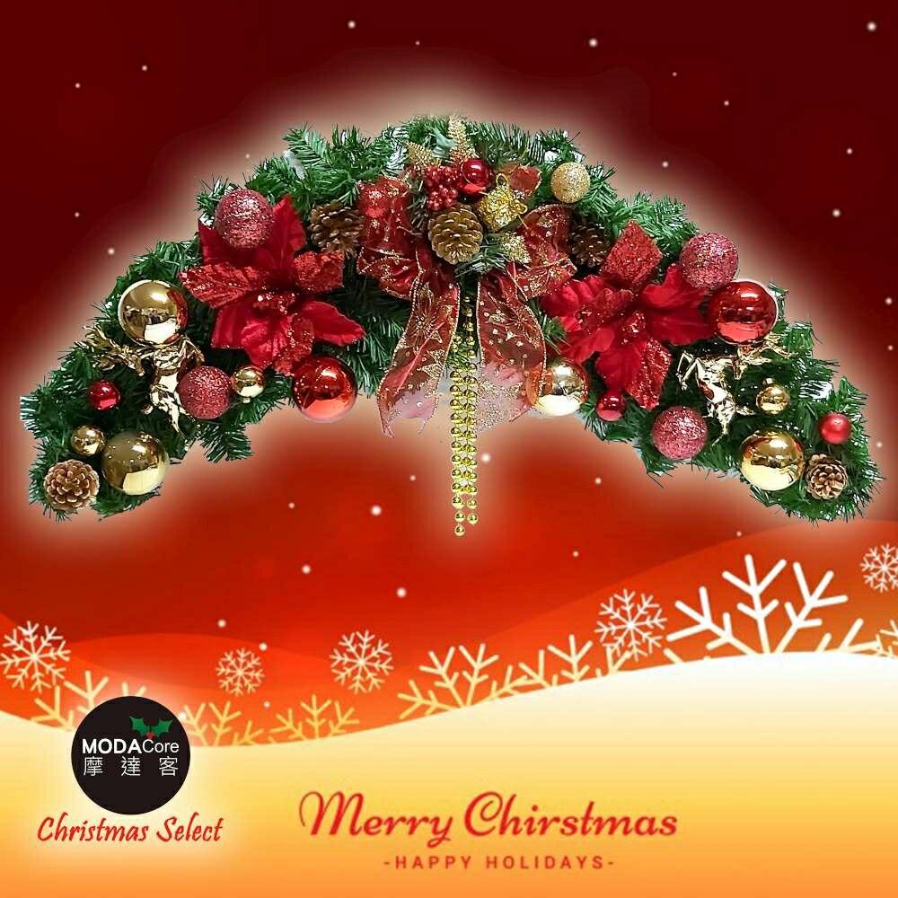 摩達客聖誕浪漫裝飾彎月樹藤壁飾(紅金系)無須組裝YS-XDV190002