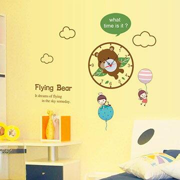 WallFree窩自在 韓版-新款DIY創意壁貼時鐘_SA-1-016小熊飛高高(附靜音機芯)