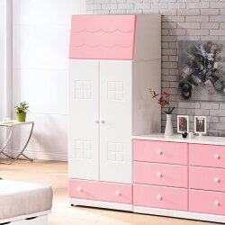 童話粉紅雙色2.5尺衣櫥 / H&D