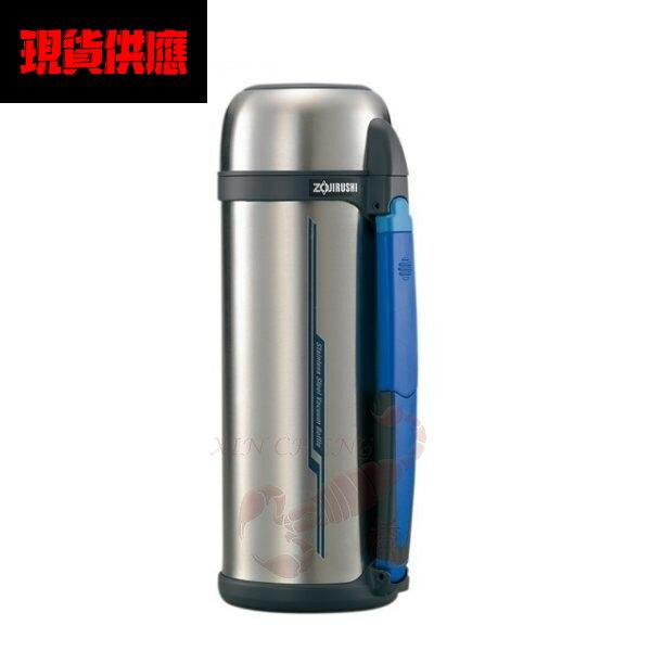 ZOJIRUSHI象印 2L 不銹鋼真空保溫瓶 SF-CC20 (另售SF-CC13/SF-CC15/SF-CC18)