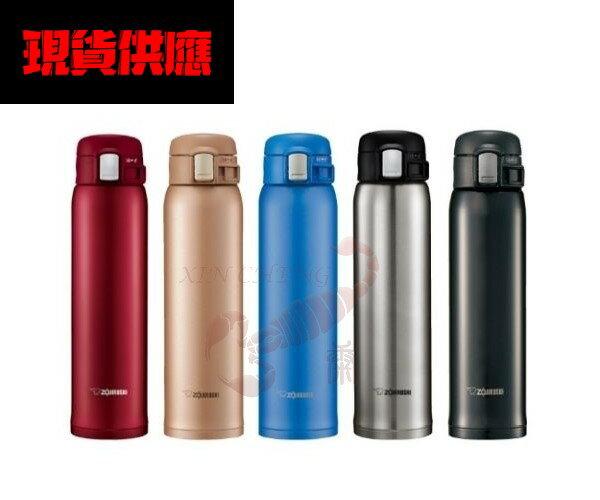 ZOJIRUSHI象印 0.60L ONE TOUCH保溫瓶 SM-SD60(另售SM-SD048)