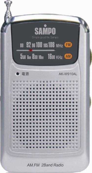 <br/><br/>  SAMPO 聲寶 收音機 AK-W910AL<br/><br/>