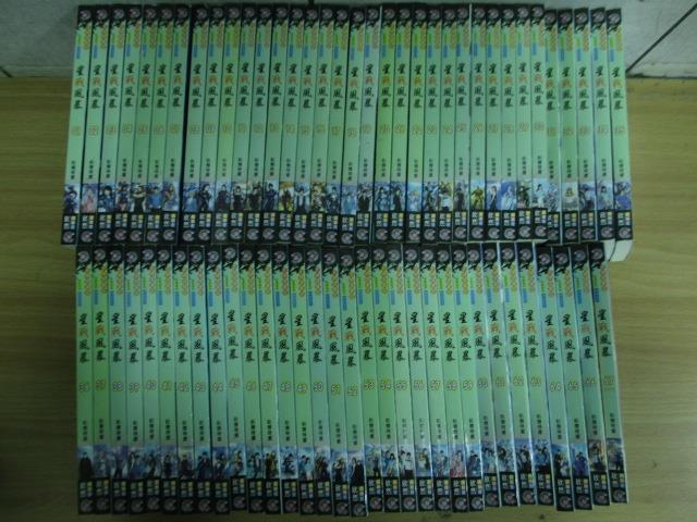 【書寶二手書T9/一般小說_MGJ】星戰風暴_全67集合售_骷髏精靈