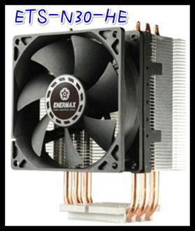 散热器 团购价 热销 保锐  ENERMAX安耐美 ETS-N30-HE CPU塔型散热器/电脑风扇/电脑零件/电脑组装