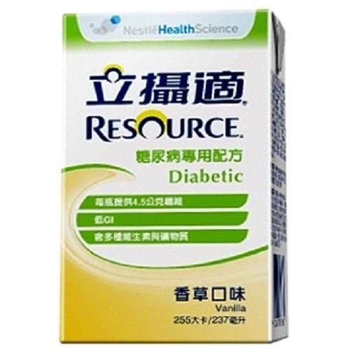 全新效期雀巢立攝適糖尿病專用配方香草草莓可選24罐箱◆德瑞健康家◆