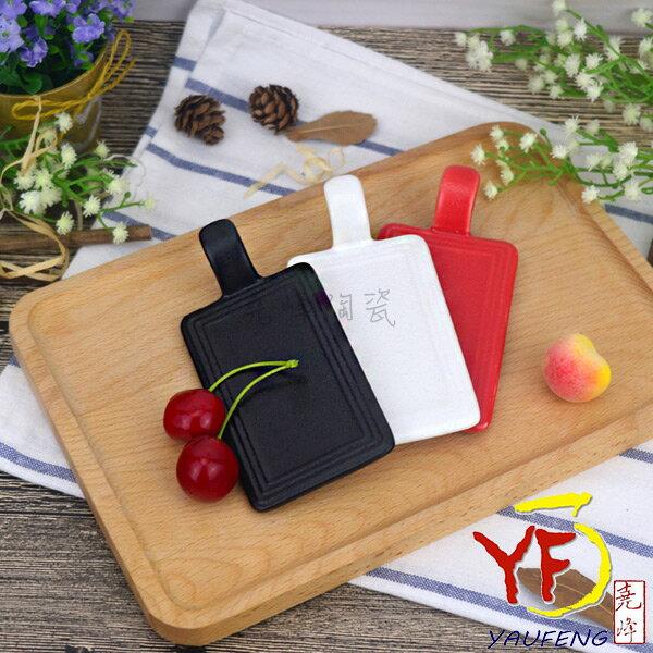 ★餐桌系列★歐式長型蛋糕墊(白/黑/紅)早午餐下午茶親子野餐適用|餐廳營業用