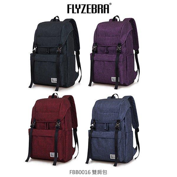 <br/><br/> FLYZEBRA FBB0016 雙肩包 後背包 大背包 大容量 包包 預購<br/><br/>