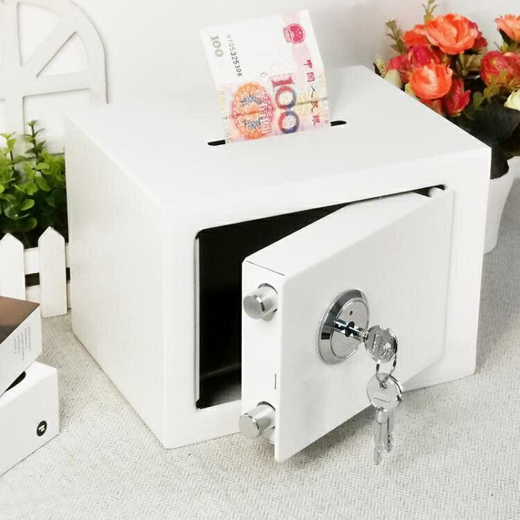 保險箱 全鋼存錢保險柜微小型迷你機械鎖投幣床頭手機公章防盜老人保管箱