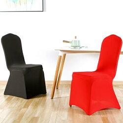 ●MY COLOR●全包彈力椅子套 家用 餐椅罩 防塵套 酒店 婚慶椅套 純色 凳子罩 木椅【Q194】
