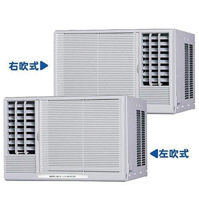 【SANLUX 三洋】單冷窗型冷氣 SA-L221B左吹/SA-R221B右吹