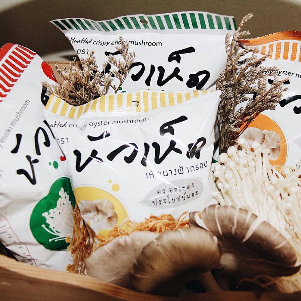 泰國零嘴-烘烤菇菇餅乾 金針菇 秀珍菇 東南亞熱銷零食 泰國小吃 2