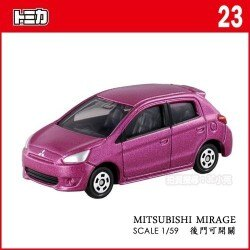 【Fun心玩】023 471172 麗嬰 日本 TOMICA 多美小汽車 三菱 MITSUBISHI MIRAGE 禮物