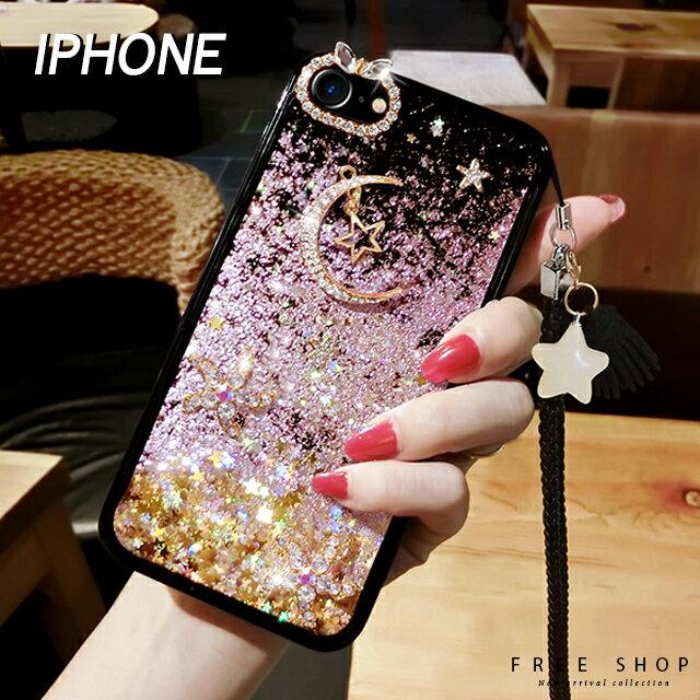 Free Shop 蘋果 iPhone X/8/7/6 S PLUS 全系列 奢華水鑽星月流沙手機殼 附贈流蘇掛繩【QCCAZ1031】