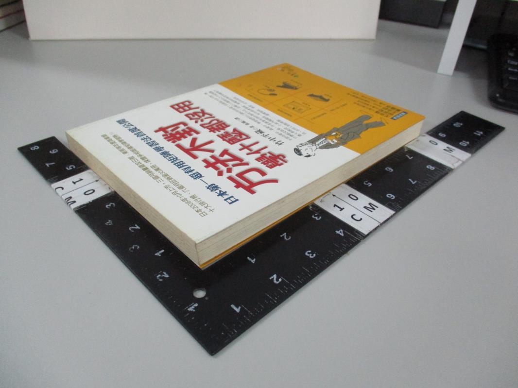 【書寶二手書T2/勵志_ARI】方法不對學什麼都沒用_張鳳