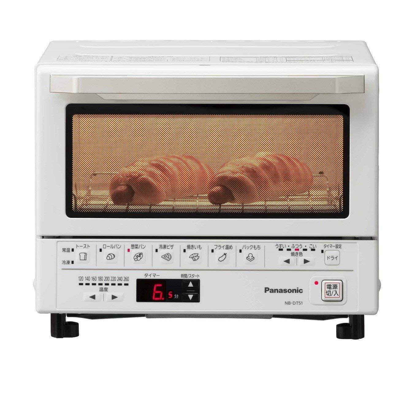 日本 國際牌 Panasonic 智慧烤箱 NB-DT51 遠紅外線 烤麵包機 8段溫度 食物乾燥功能 溫度120-260度 nb dt51 日本必買代購