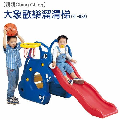 【親親Ching Ching】滑梯鞦韆系列 - 大象歡樂溜滑梯