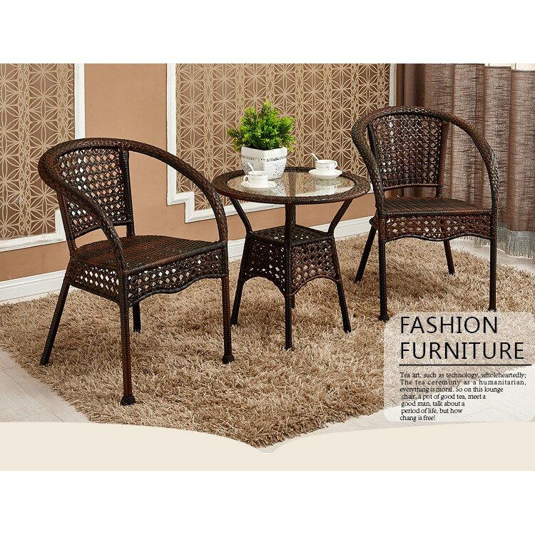 藤椅三件套陽台桌椅戶外休閒簡約室外藤椅子靠背椅鐵藝小茶幾組合