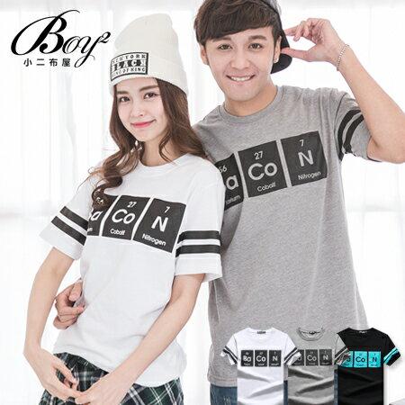 ☆BOY-2☆ 【OE60235】韓版Ba Co N文字素面情侶短袖T恤 0