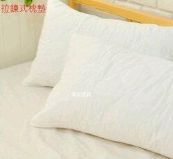 【嫁妝寢具】舖棉枕套(1入)白色/拉鍊式枕頭保潔墊/枕頭套/枕墊/台灣製造/新竹可自取