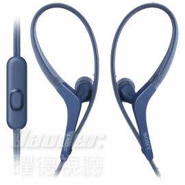 ~曜德~新上市~SONY MDR~AS410AP 藍 防水 耳掛式耳機 線控MIC ~ ~