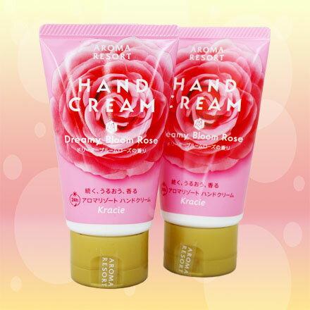 [敵富朗超市]Kracie葵緹亞度假風香氛護手霜-夢幻玫瑰