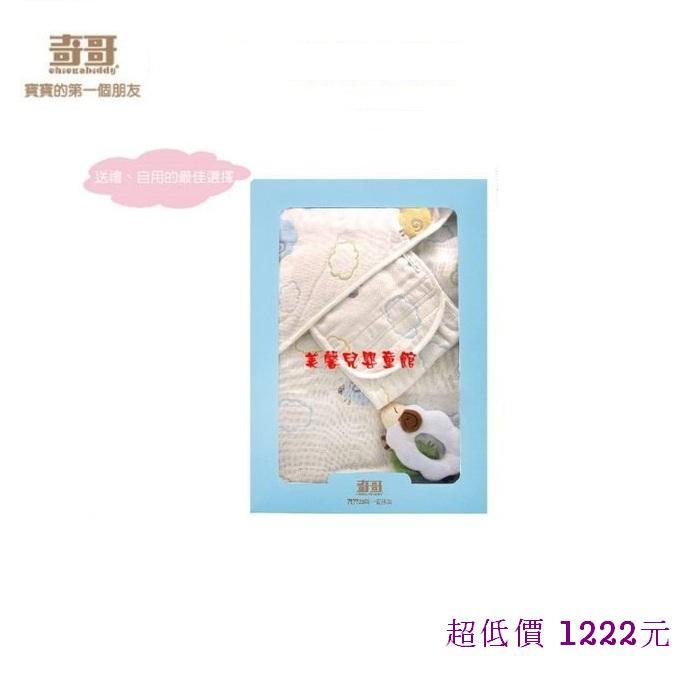 *美馨兒*奇哥-雲朵羊六層紗包巾+小肚圍+手搖鈴禮盒+贈紙袋 1222 元