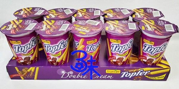 (馬來西亞) 台灣進化 就是棒巧克力餅乾杯-巧克力+巧克力 1組 10杯 (40公克 *10杯) 特價 168 元 【 9555115904121 】
