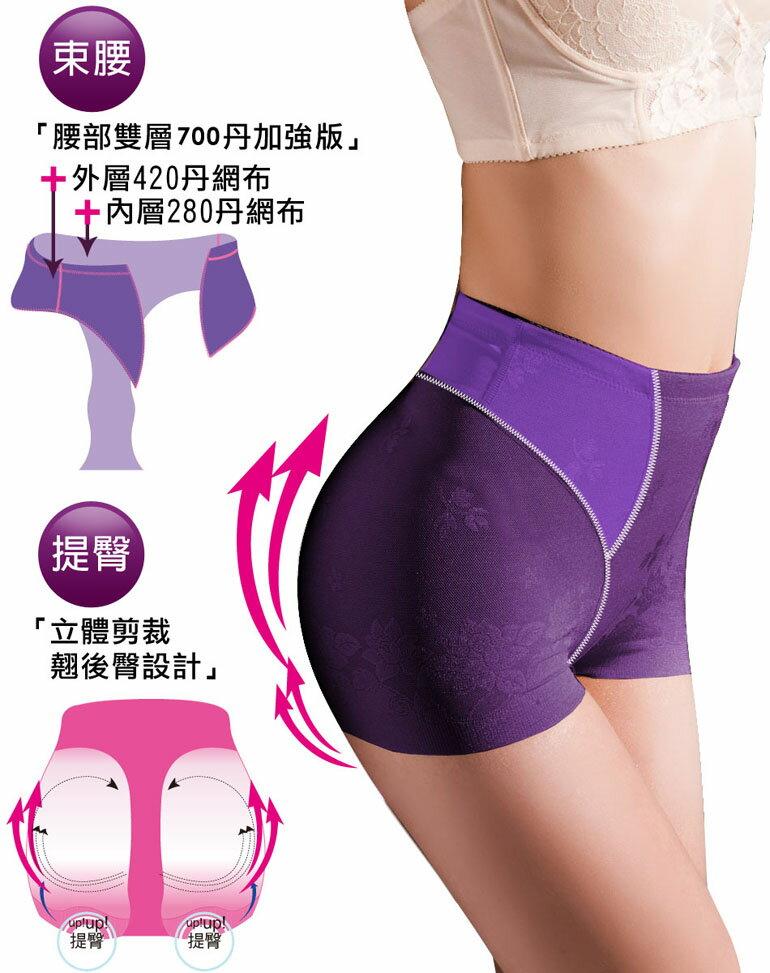 全館免運【Emon】700丹 無痕雕塑 機能美臀修飾短平口束褲(3件組) 6