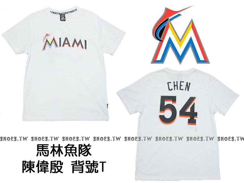 Shoestw【6630254-800】MLB 美國大聯盟 MAJESTIC 號碼T 白色 馬林魚 CHEN 陳偉殷 0