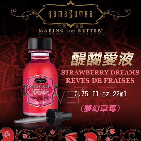亞娜絲精品館:情趣用品美國KAMASUTRA.醍醐愛液(夢幻草莓金方)22ml潤滑液