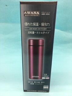AWANA元氣炫彩杯250ml保温、保冷兩用、輕巧攜帶方便、304不銹鋼一體成型