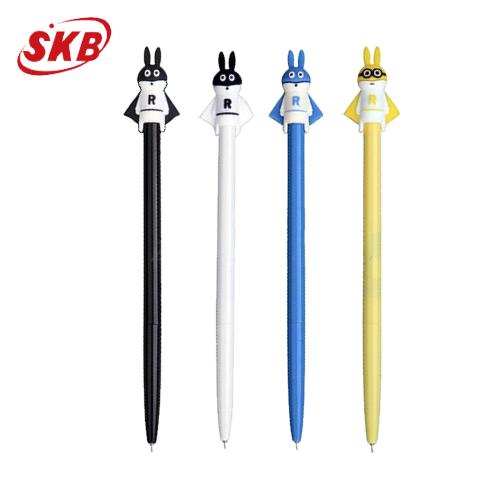 ★新品★SKBDX1069斗篷兔自動按壓全針管中性筆(0.5mm)