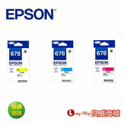 EPSON T678250 / T678350 / T678450 原廠彩色墨水匣 ( 適用 WP-4531 / WP-4091 )