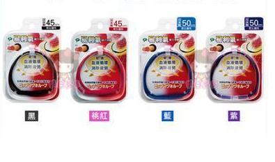 【易利氣】項圈-藍/黑/紫/桃紅 50/45cm - 限時優惠好康折扣