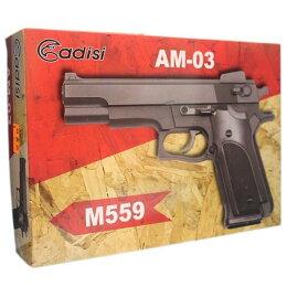 台灣製 M559 一支 加重 空氣 玩具槍