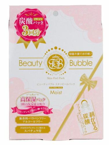 日本 Beauty Bubble 碳酸溫泉面膜 高保濕 3片入 2015全新版 *夏日微風*