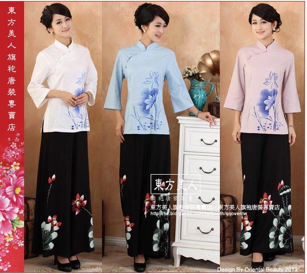 東方美人旗袍唐裝專賣店 手繪藍荷花‧中國風唐裝七分袖棉麻上衣