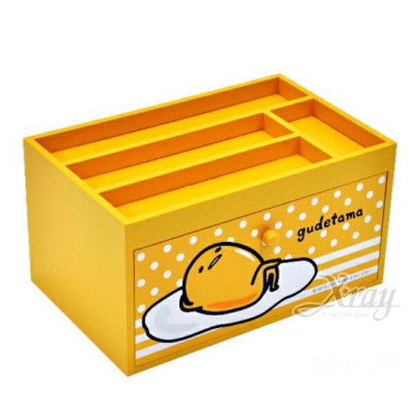 X射線【C990981】蛋黃哥Gudetama單抽置物盒,置物櫃收納櫃收納盒抽屜收納盒木製櫃木製收納櫃收納箱桌上收納盒