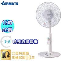 滿額折$100+10%點數 AirmateMIT台灣製造12吋搖控立地電扇-3083【Airmate 艾美特直營】-Airmate艾美特-3C特惠商品