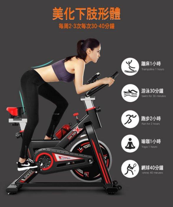 2018新型動感靜音飛輪 健身車 競速車 自行車 腳踏車 健身車 飛輪 飛輪 跑步機 單槓 啞鈴 仰臥板 舉重床 拉筋