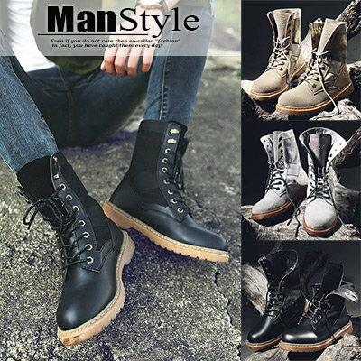 ManStyle:男鞋ManStyle潮流嚴選韓版歐美風高筒休閒鞋靴子馬丁靴【09S1407】