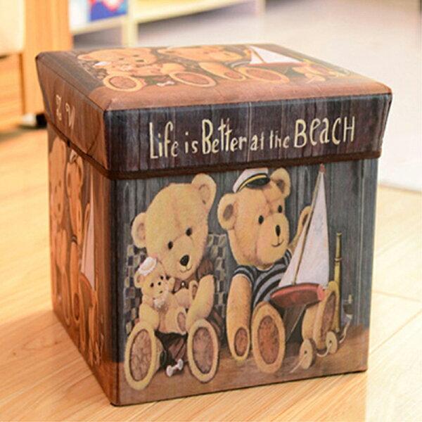 !新生活家具!《貝爾》玩具箱皮面收納凳收納箱收納雜物收納儲物箱椅子凳子穿鞋凳