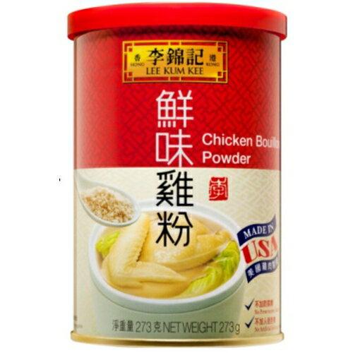 李錦記鮮味雞粉273g【愛買】