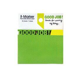 文字事務便利貼-GOOD JOB 9180206 《品文創》