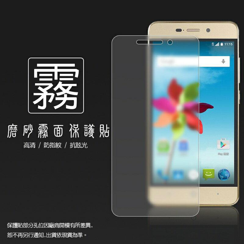 霧面螢幕保護貼 台灣大哥大 TWM Amazing X5S 保護貼