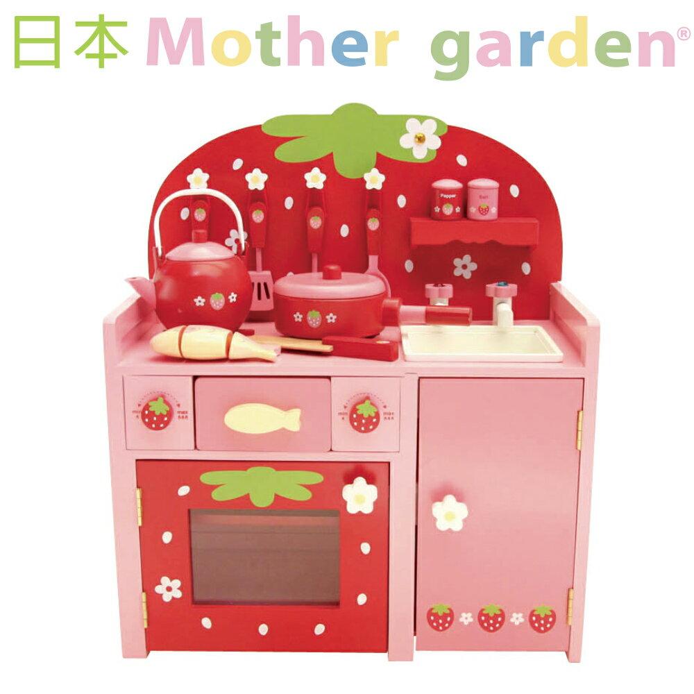 【本月贈Lexington-矽膠雙耳杯(顏色隨機)】日本【Mother Garden】 野草莓人氣烘培廚房組(紅) 1