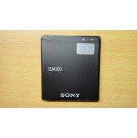 SONY原廠電池 BA800適用 SONY XPERIA S LT26I Xperia V LT25i VC LT25C(陸版)